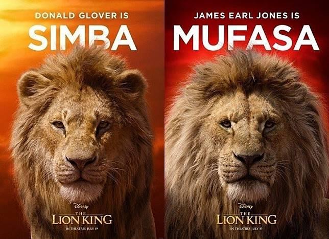 獅子容易撞樣,例如長大後的辛巴和父親木法沙只有毛量多少與露耳分別。(互聯網)