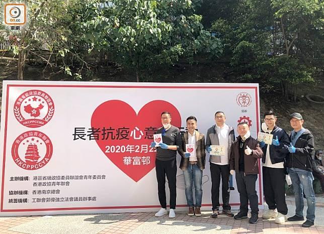 有團體今在香港仔派發內含口罩和購物券的「抗疫包」。(香企容攝)