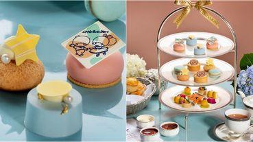 台北文華東方酒店 x 三麗鷗打造史上最粉嫩午茶!美樂蒂、雙子星kikilala雙人甜點太可愛,鹹點還是小星星!