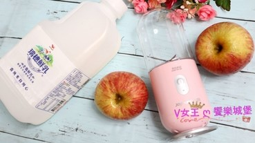 【小家電分享】Joyoung 九陽JYL-C902D 電動隨行果汁機 ~ 304不鏽鋼刀頭,輕巧方便還可以應急替手機充電,真的是淘寶必買2019
