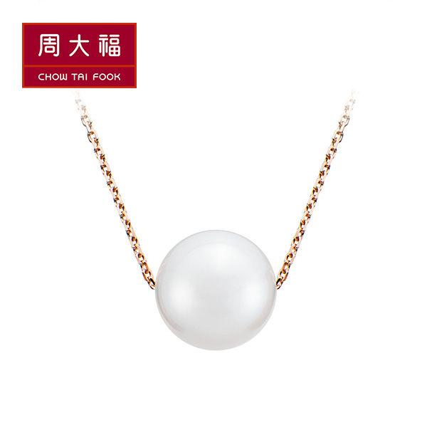 簡約單顆珍珠18K玫瑰金項鍊 周大福 經典款式
