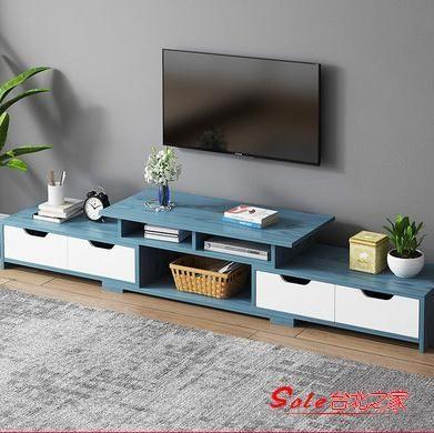 電視櫃家具現代簡約伸縮客廳臥室北歐小戶型電視機櫃