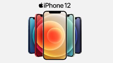 Apple Store/Studio A 消費最高贈800元