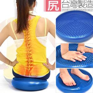台灣製造!低反彈平衡墊美尻墊腳底按摩墊美臀墊美臀椅墊軟墊瑜珈座墊充氣坐墊辦公室提臀墊推薦