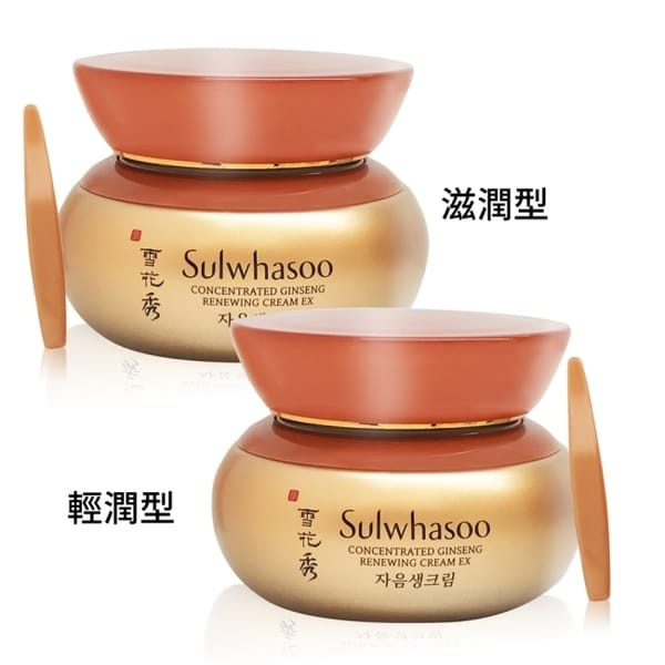 Sulwhasoo 雪花秀 滋陰生人蔘修護霜-輕潤型(60ml)