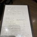 実際訪問したユーザーが直接撮影して投稿した西新宿イタリアンクアルト 西新宿の写真