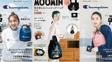 日本MOOK本贈品2020年9月最新情報