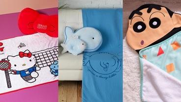 冷氣毯怎麼選?6 款可愛又實用冷氣毯推薦,待在冷氣房也不怕冷