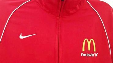 不讓順豐搶盡風頭!Nike 也將與麥當勞推出聯名員工制服?