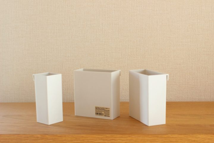 無印の「ファイルボックス用・ポケット」
