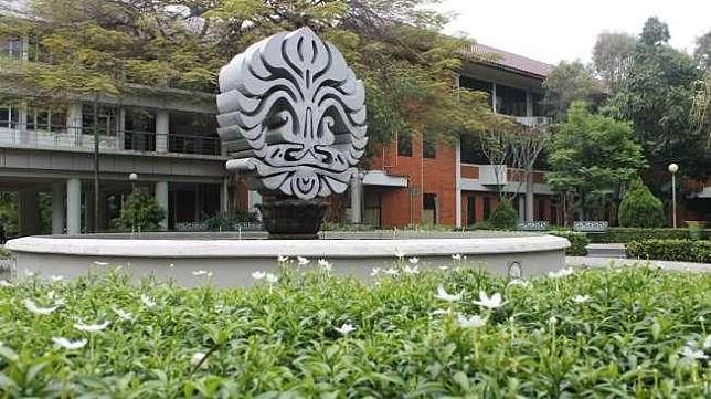 Kampus Universitas Indonesia . [suara.com]