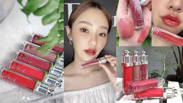 Dior 2020春夏全新「蜂蜜果凍唇」,一擦嘴唇嫩到滴出水、小麥肌也迷人!