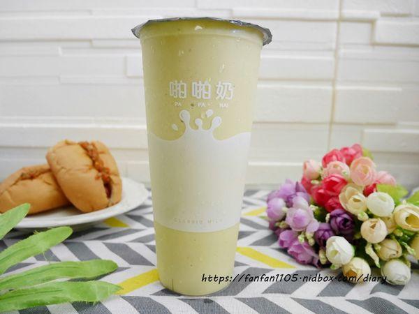 【內科飲料外送】Classic Milk #CM #啪啪奶 #台灣在地水果 #木瓜牛奶 #紅心芭樂 #現打果汁 #熱狗堡 (14).JPG