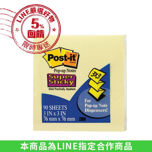 3M Post-it利貼 狠黏抽取式便條紙-黃3x3 R330S