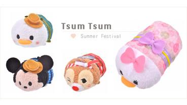 Tsum Tsum夏日祭典系列登場!圓滾滾米奇、米妮浴衣太可愛,加碼七夕特別版Tsum Tsum~