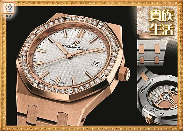 Audemars Piguet(愛彼)特別為手腕較為纖細的愛錶人士推出4枚全新34毫米的Royal Oak Selfwinding自動上鏈腕錶。(互聯網)