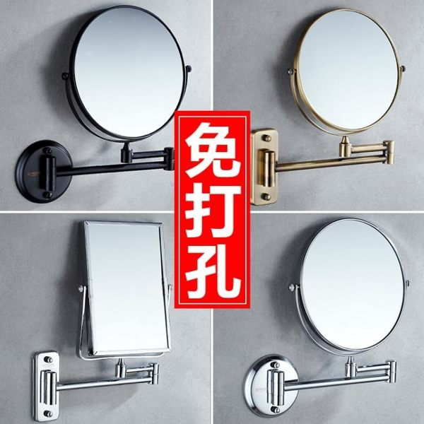 鏡子免打孔化妝鏡浴室壁掛酒店美容鏡伸縮折疊雙面鏡衛生間放大鏡子【快速出貨八五折】JYJY
