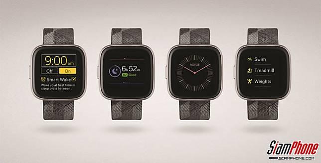Fitbit อัพเดตซอฟท์แวร์ใหม่ เพิ่มความล้ำให้กับนาฬิกา