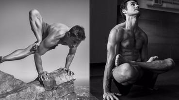 【攝影特輯】瑜珈運動中的男性身體 欣賞強悍的肌肉曲線!