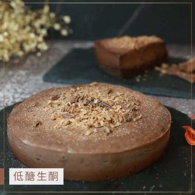 . 米歇爾特濃巧克力蛋糕 .滿滿一層濃郁的巧克力風味,喜愛巧克力的你絕不要錯過 .低醣無麩質,精緻典雅生酮甜點系列商品出貨時間需