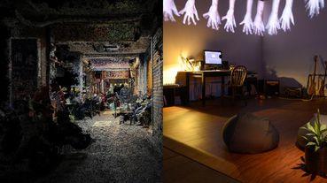 原來老宅是這樣變老的!台北當代藝術館「穿孔城市」展覽用4大亮點解析都市變遷