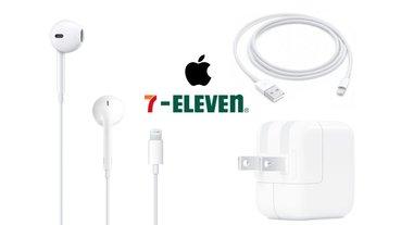 7-11也能買到Apple原廠充電線?7-11 x Apple強強聯手,推出「Apple原廠配件專區」!