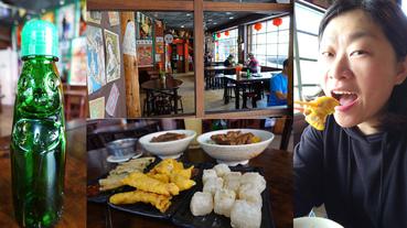 頭城美食【老街懷舊食堂開箱】名不虛傳的國宴糕點+這才是真正的排骨飯!
