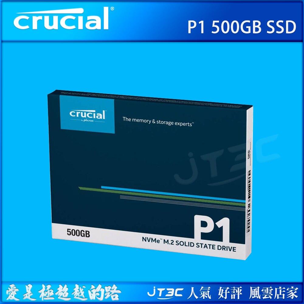 美光 Micron Crucial P1 500G 500GB M.2 2280 PCIe SSD固態硬碟 五年保固。人氣店家JT3C的08.電腦零件有最棒的商品。快到日本NO.1的Rakuten樂天