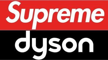 當 Supreme 找上 Dyson?有了這台「Suck em!」吸塵器還不勤快點打掃
