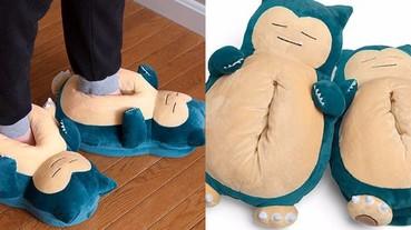 精靈寶可夢太紅!國外推出「卡比獸保暖拖鞋」 網友:怎麼感覺有一點恐怖...