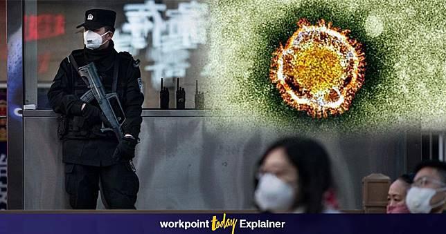 สรุป ทำความเข้าใจ ไวรัสอู่ฮั่น โคโรนาไวรัส น่าห่วงแค่ไหน-ป้องกันอย่างไร