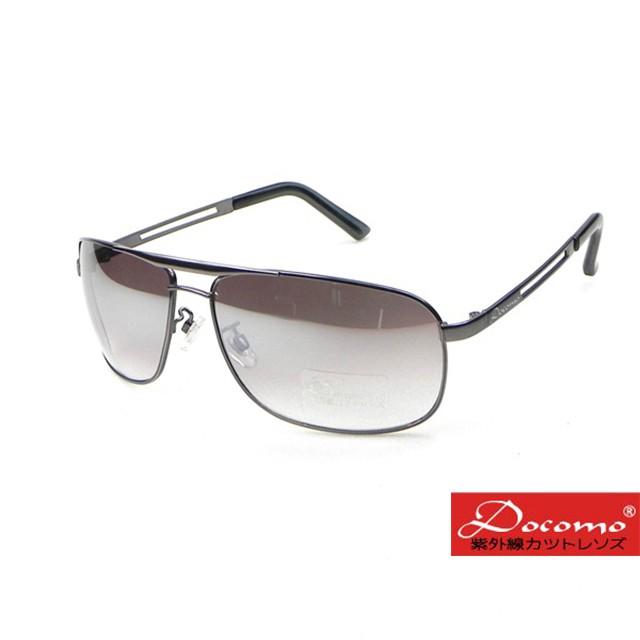 【Docomo品牌】復古金屬雷朋款 日本流行眼鏡(灰色水銀鏡片)