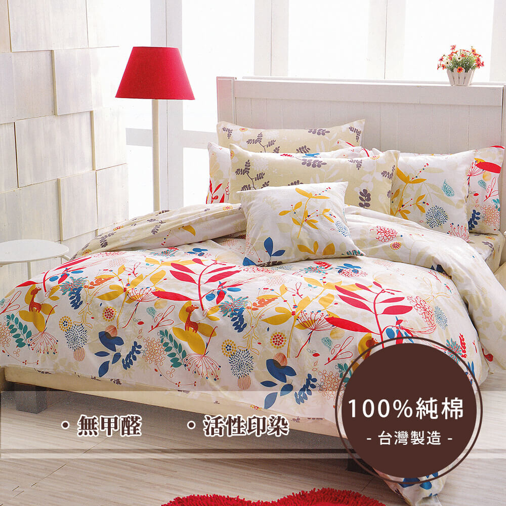 ‧溫柔觸感,透氣柔順 ‧親膚防塵,居家必備 ‧多樣設計,優質享受 優質睡眠從頂尖的寢具開始,親膚透氣又柔順的床包與身體一同呼吸。 絲綢般的觸感給肌膚最佳呵護,防塵防螨不過敏! 特別選擇寬版幅的布料,有