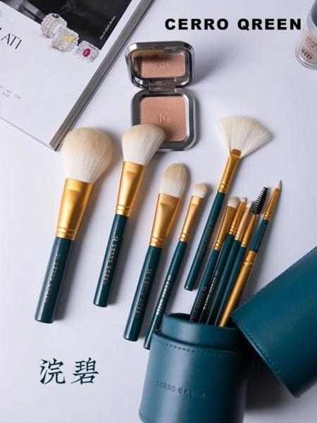 化妝刷 10支化妝刷套裝動物毛化妝工具全套眼影刷唇刷散 韓小姐的衣櫥