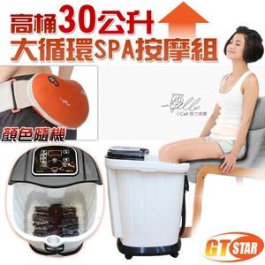 底部有八顆按摩滾輪刺激穴道 泡腳機衝浪功能讓水均溫 觸碰式面板智能控制 搭配震動式按摩枕效果更加