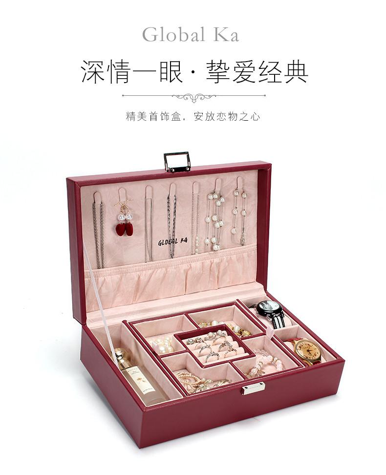 首飾收納盒 首飾盒大容量家用收納盒戒指手飾品盒公主歐式韓國項鏈耳環盒簡約