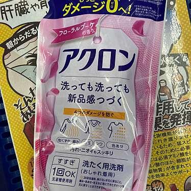 ツルハドラッグ早稲田店のundefinedに実際訪問訪問したユーザーunknownさんが新しく投稿した新着口コミの写真