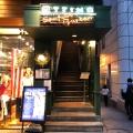 実際訪問したユーザーが直接撮影して投稿した新宿イタリアンオッティモ・シーフード・ガーデン 新宿店の写真