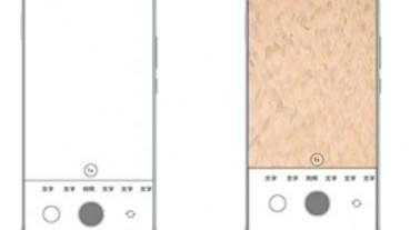 一個鏡頭不夠看!小米申請螢幕下雙鏡頭專利