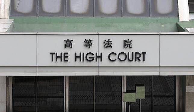 Grandfather jailed for 11 years in Hong Kong after pleading guilty to rape of four-year-old girl