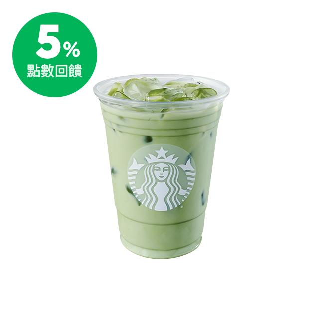 使用日本優質抹茶粉及鮮奶調製,馥郁茶香及滑順口感,是暢銷熱賣品項之一。 商品內容: 大杯(G)、冰飲、16oz。 使用說明: 1.本商品電子兌換憑證係由星巴克提供服務。 2.本商品電子兌換憑證僅限台灣