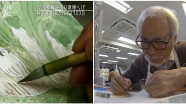 宮崎駿又復出!3 年前宣佈退休,原來在籌備長篇動畫《毛虫のボロ》,還說了何時上映