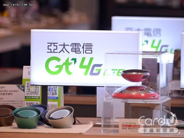 亞太標到4G寬頻頻譜後,未進行網通建設,而借用台灣大哥大網路,遭NCC第七度開罰(圖/卡優新聞網)