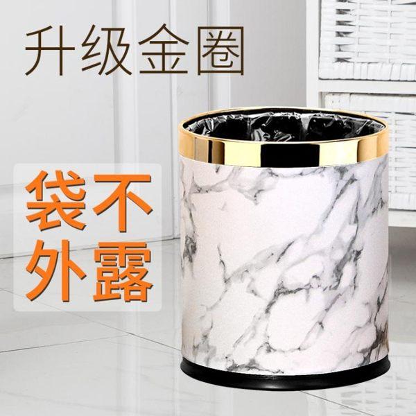 垃圾桶雙層垃圾桶家用歐式創意無蓋客廳臥室可愛廚房衛生間不銹鋼辦公室LX 宜室家居