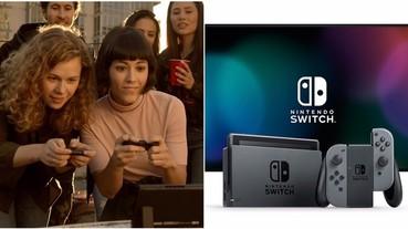 要準備買任天堂Switch 了?不妨先看看這一篇再決定