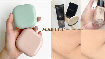 PTT、Dcard熱門「2020底妝新品」適合膚質&妝感全解析!零粉感超遮、不脫妝粉底都在這
