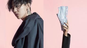 G-Dragon 和名人們穿上 VaporMax 齊賀 Nike Air Max Day