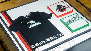 官方新聞 / HBL 八強賽開打 Nike 熱血應援衣與客製化服務同步登場