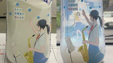 日本包裝設計創意到底有多神?網友喝完「可爾必思」發現悸動感人青春畫面!