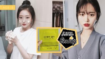 好物分享,韓國大熱「超強臉部去角質棉片」去掉角質皮膚才會好啊~